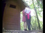 Voyeur Outdoors Couple Makes Sex in the Back of a House